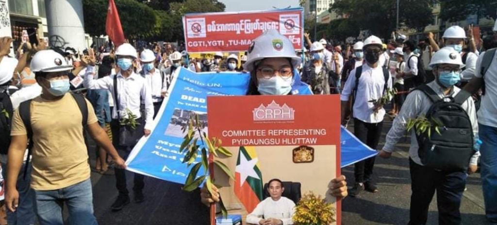 의사당 못 들어간 미얀마 의원들, UN특사 선임…눈물겨운 외교전