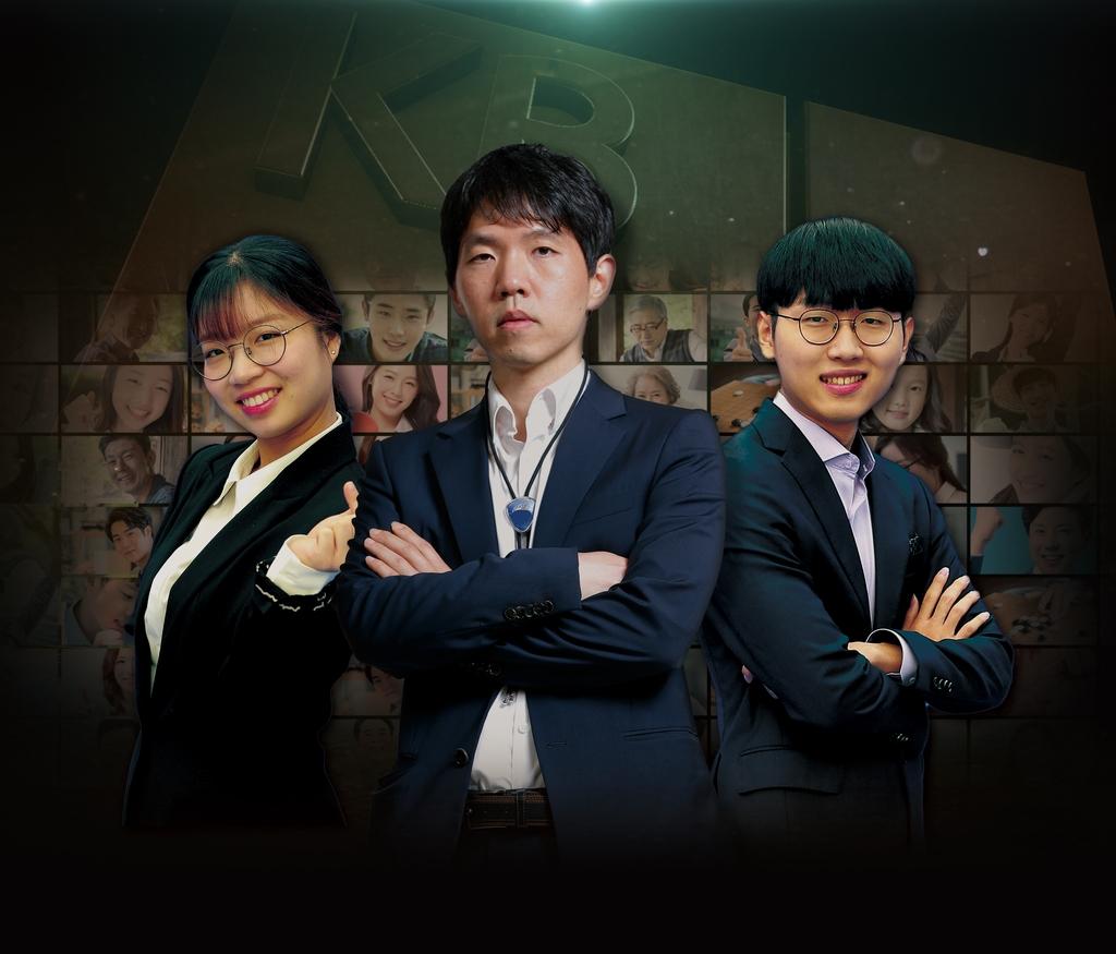 이창호·신진서·최정, 바둑팬들과 온라인 대국 벌인다