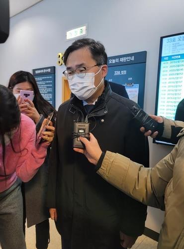 선거법 위반 국민의힘 홍석준 항소심서 면소판결·무죄 주장