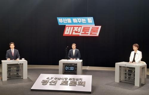 국힘 부산시장 방송토론 평가단 선택은 박형준…4번 모두 이겨(종합)