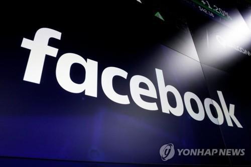 인도, 페이스북 등에 규제 고삐…콘텐츠 삭제·정보 공유 압박