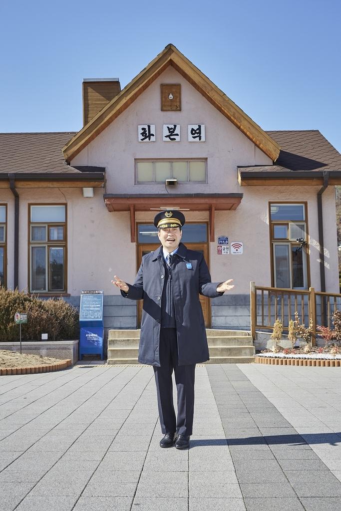 """'간이역' 손현주 """"촬영하며 입술 터져…예능이 연기보다 힘들다"""""""