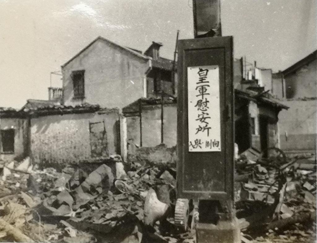 전쟁폐허 속에도 '황군위안소'…中서 확인된 위안소만 1천여곳