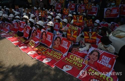 """[쿠데타 한달] ③ HRW 亞부국장 """"미얀마 군부기업 실질적 제재 필요"""""""