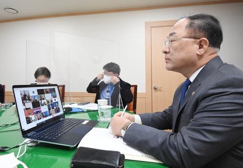 """홍남기, G20서 """"공평한 백신 보급 중요…시장불안에 공조해야""""(종합)"""