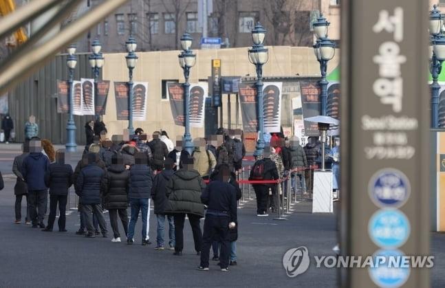 """""""설 연휴 첫날 다시 500명대 신규확진…방역 피로도 누적도 문제"""""""