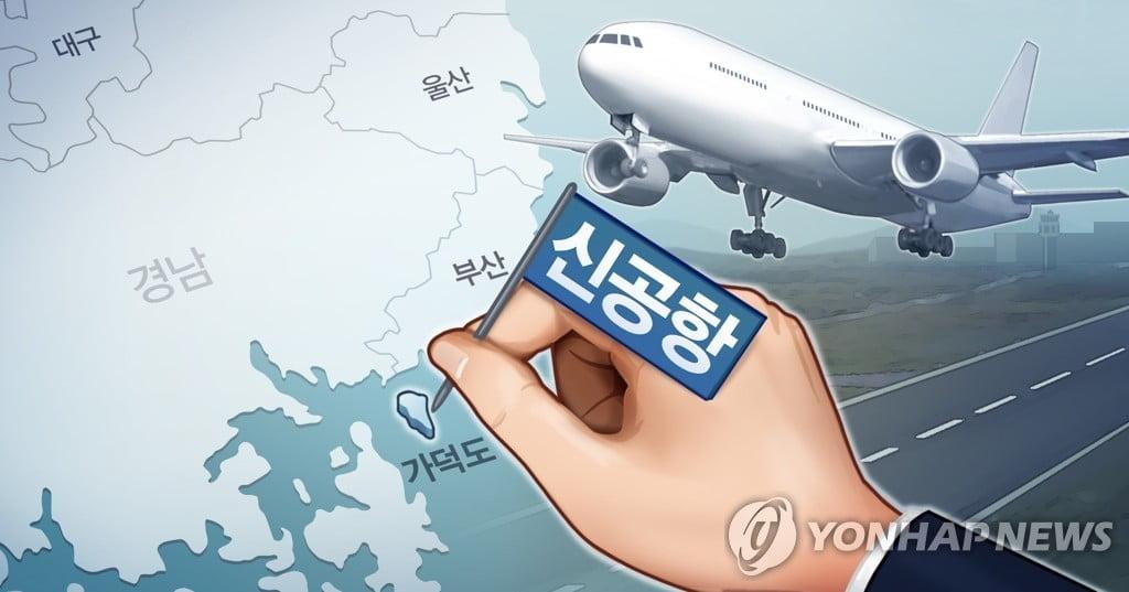 [속보] 부산 가덕도 신공항 특별법 국회 통과…발의 92일만에