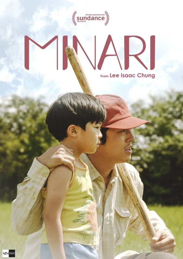 영화 '미나리' 포스터 / 사진제공=선댄스 영화제