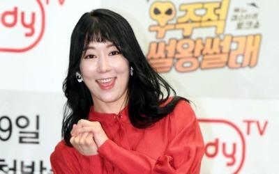 사유리, '스타벅스 문전박대 논란' 사과