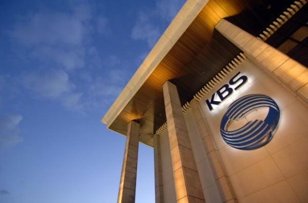 KBS 사옥 모습 /사진=KBS