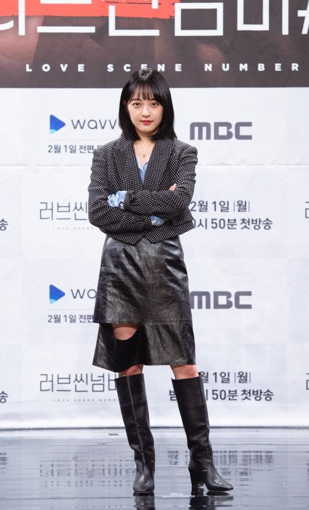 '러브씬넘버' 배우 김보라./사진제공=MBC