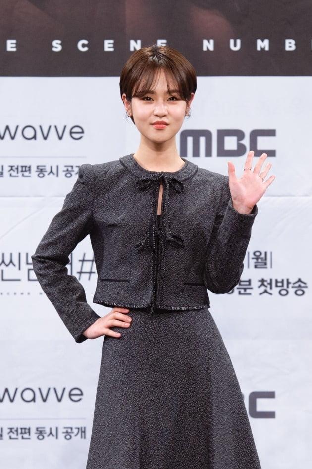 '러브씬넘버#' 배우 심은우./사진제공=웨이브,MBC