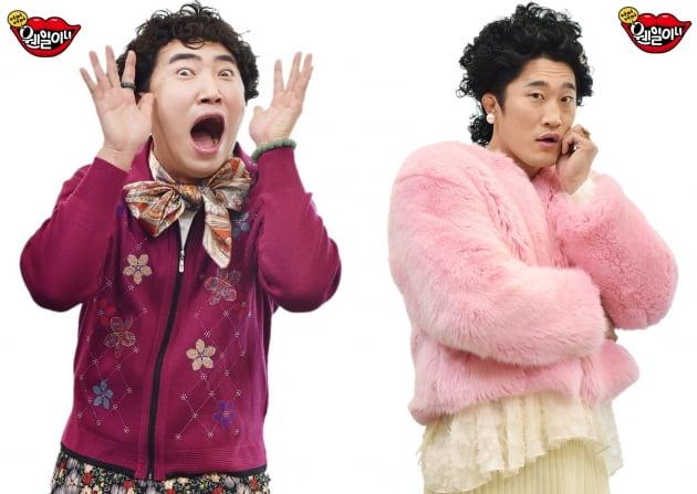 '어머어머 웬일이니' 장동민(왼쪽), 김동현/ 사진=E채널 제공