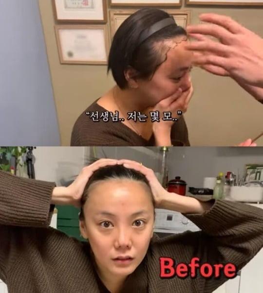 /사진 = 유튜브채널 '방가네' 화면