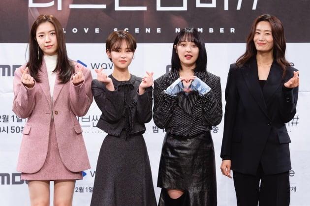 '러브씬넘버#' 배우 류화영, 심은우, 김보라, 김영아./사진제공=웨이브, MBC