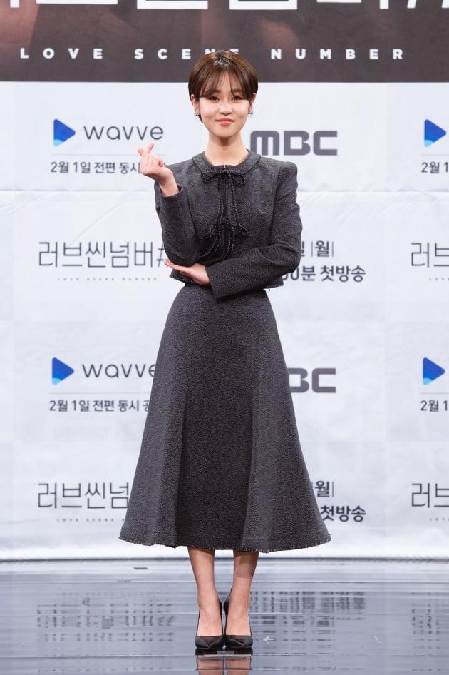 '러브씬넘버#' 배우 심은우./사진제공=웨이브, MBC