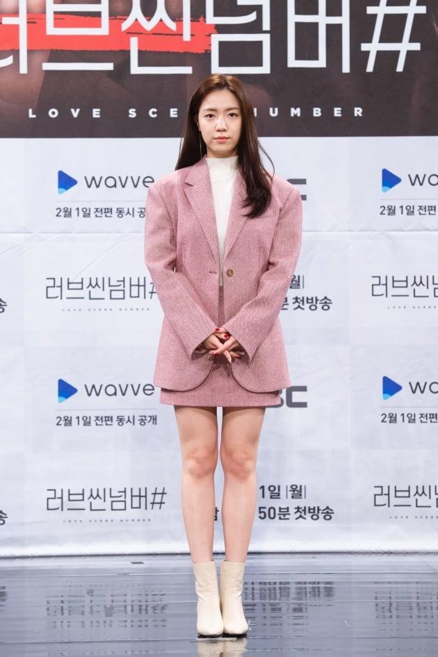 '러브씬넘버#' 배우 류화영./사진제공=웨이브, MBC