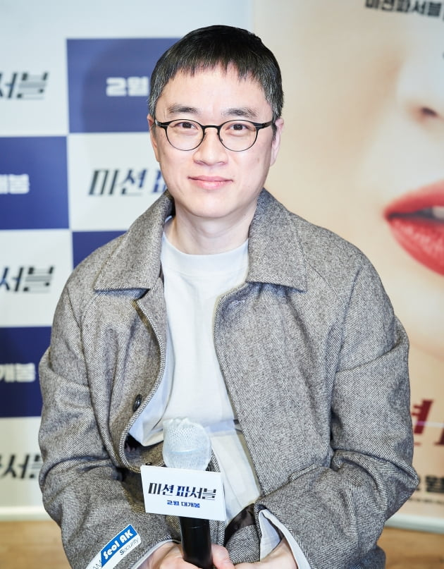 '미션 파서블' 김형주 감독./ 사진제공=kth/㈜메리크리스마스