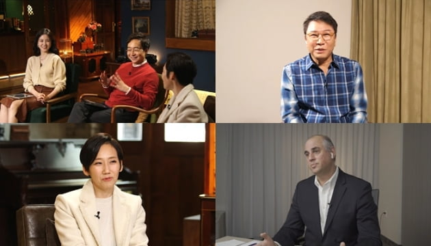 '월간커넥트' 예고/ 사진=tvN 제공