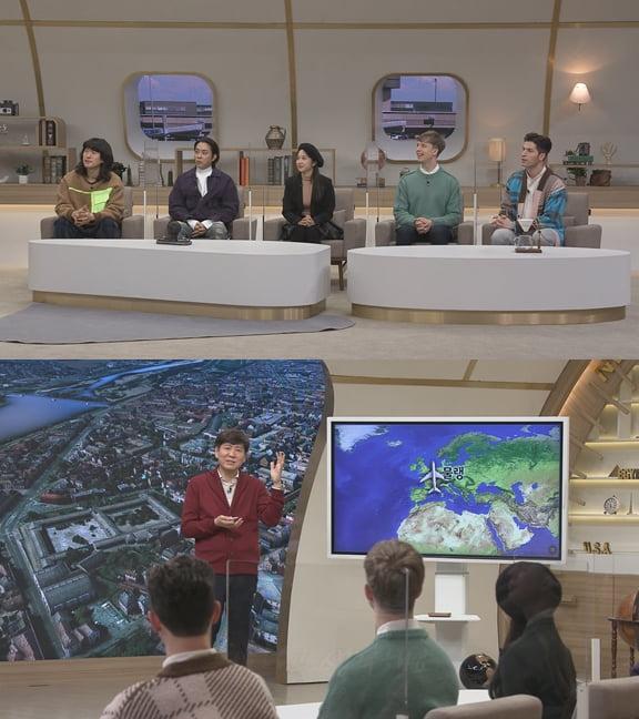 '벌거벗은 세계사' 4회/ 사진=tvN 제공