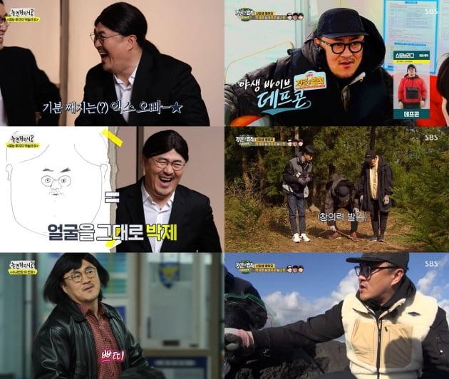 데프콘./ 사진=MBC '놀면 뭐하니', SBS '정글의 법칙' 방송화면