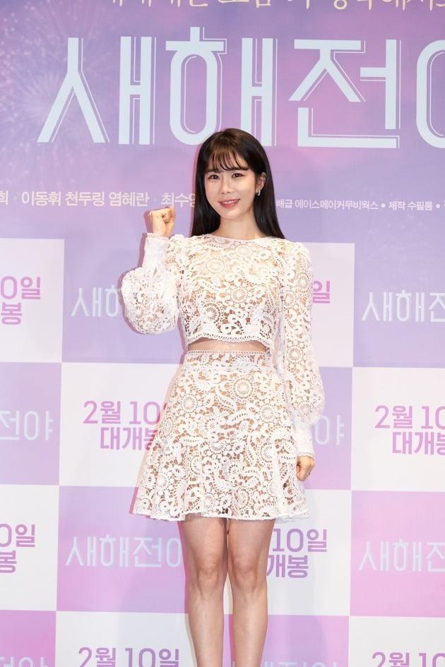 배우 유인나가 영화 '새해전야'의 언론시사회에 참석했다. / 사진제공=에이스메이커무비웍스
