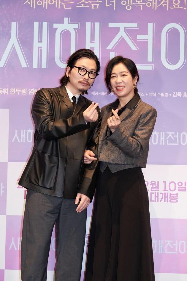 배우 이동휘(왼쪽), 염혜란이 영화 '새해전야'의 언론시사회에 참석했다. / 사진제공=에이스메이커무비웍스