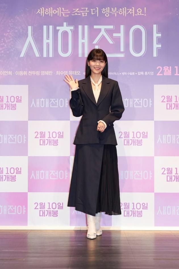 배우 최수영이 영화 '새해전야'의 언론시사회에 참석했다. / 사진제공=에이스메이커무비웍스