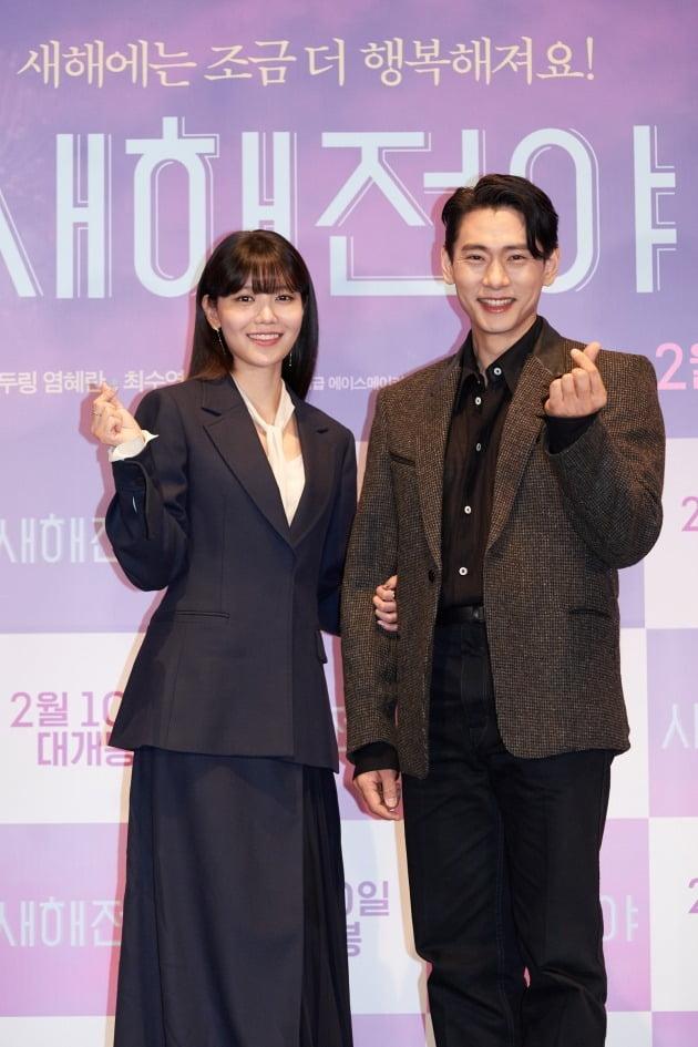 배우 최수영(왼쪽), 유태오가 영화 '새해전야'의 언론시사회에 참석했다. / 사진제공=에이스메이커무비웍스
