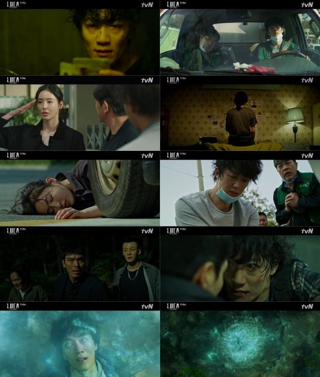 '루카' /사진=tvN