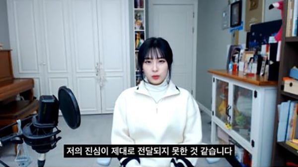 /사진=양팡 유튜브 영상 캡처