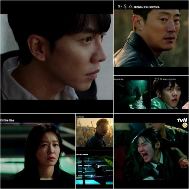 '마우스' 3차 티저/ 사진=tvN 제공