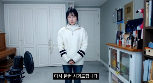 /사진=양팡 유튜브 채널
