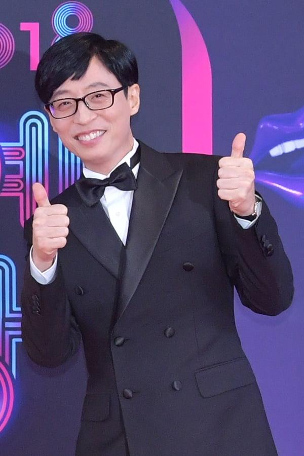 방송인 유재석/ 사진=KBS 제공