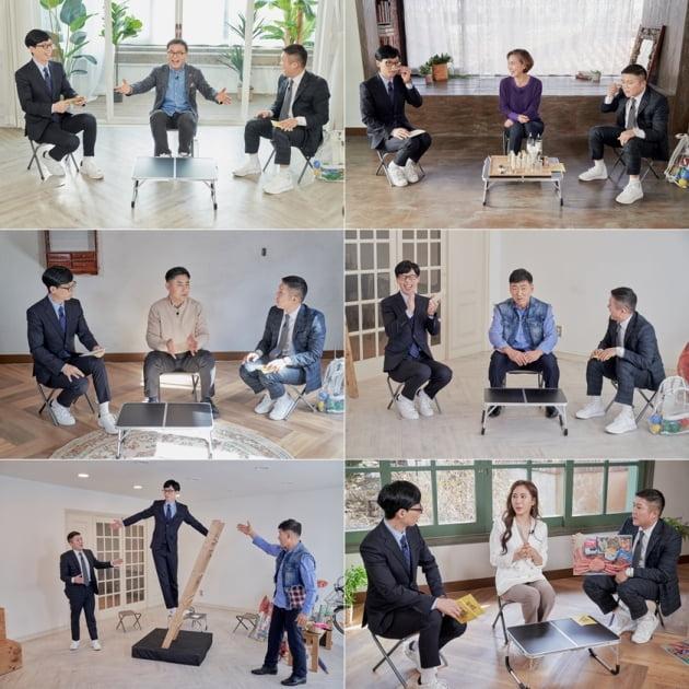 '유 퀴즈 온 더 블럭' 92회/ 사진=tvN 제공