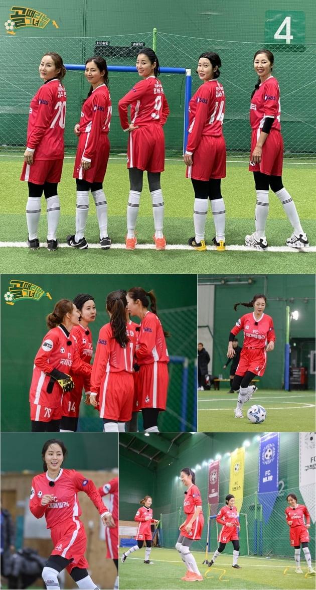 '골때녀'의 'FC 국대패밀리'/ 사진=SBS 제공