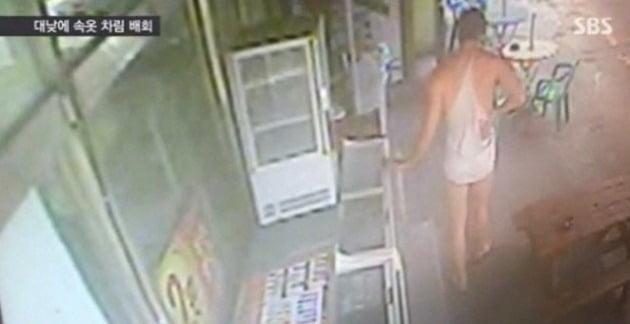 줄리앙 강 속옷 입고 영웅 2014 음주 편의점 CCTV 재조명