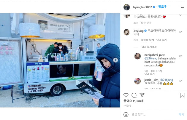 사진 = 이병헌 인스타그램