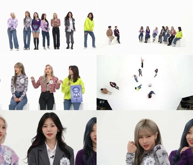 '주간아이돌' 드림캐쳐 / 사진 = MBC에브리원 영상 캡처