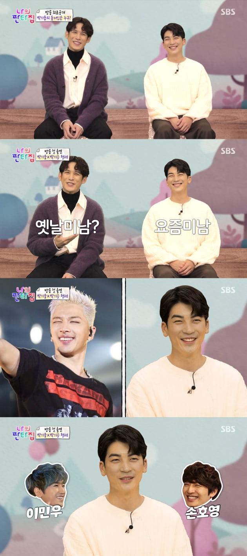 배우 박기웅이 친동생 박기승 씨를 방송 최초로 공개했다. / 사진=SBS '나의 판타집' 캡처