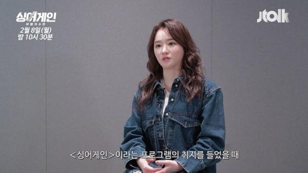 '싱어게인' 이소정 인터뷰/ 사진=JTBC 제공