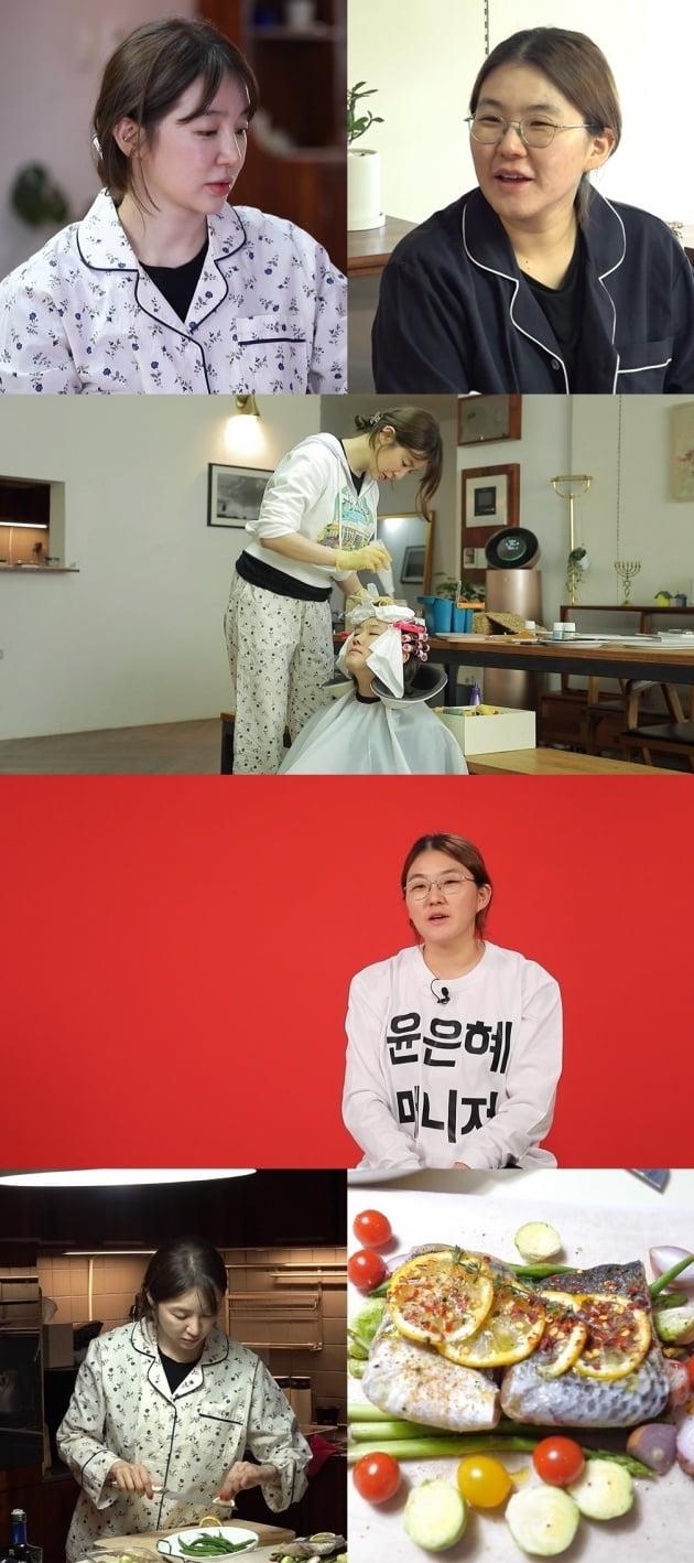 '전지적 참견 시점' 윤은혜/ 사진=MBC 제공