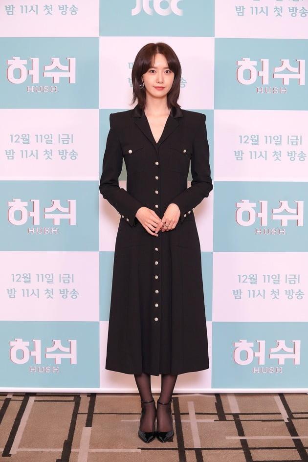 '허쉬' 배우 윤아./사진제공=JTBC