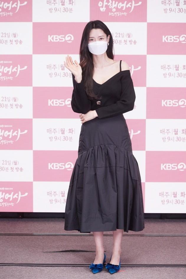 '암행어사' 배우 권나라./사진제공=KBS