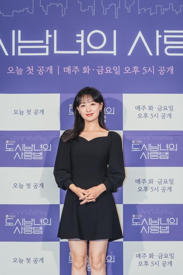 '도시남녀의 사랑법' 김지원./사진제공=카카오M