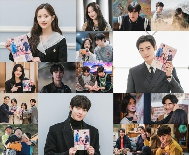 '여신강림'./사진제공=tvN