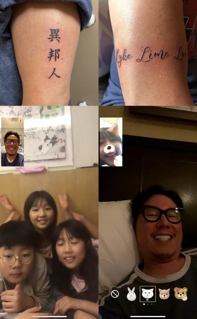 '폰클렌징'에서 공개한 윤종신의 팔과 자녀들/ 사진=MBC 제공