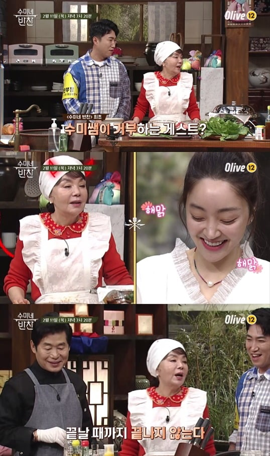'수미네 반찬' 예고 영상./사진제공=tvN, 올리브