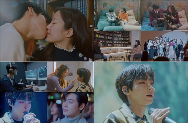 '여신강림' 차은우X문가영X황인엽 /사진=tvN 방송화면 캡처