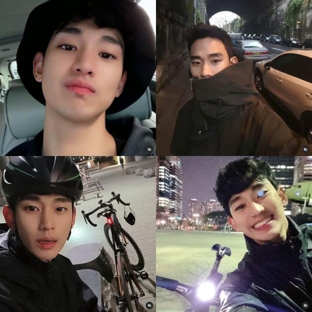 /사진 = 김수현 인스타그램